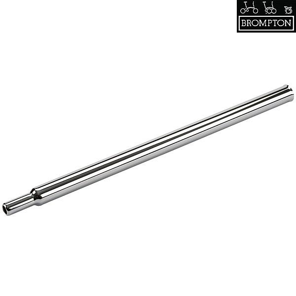 Brompton Standard Length Seat Pillar