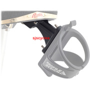 Thorn Single Seat Mounted Bottle Cage Bracket