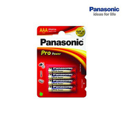 Panasonic AAA LR03 Batteries