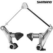 Shimano BR-CX50 Cantilever Brake - Front or Rear