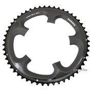 Shimano Ultegra FC-6703 130mm BCD 5 Arm Outer Chainring - Glossy Grey - 52T-D