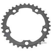 Shimano Ultegra FC-6750 110mm BCD 5 Arm Inner Chainring - Silver - 34T