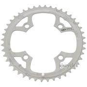 Shimano FC-M540 104mm BCD 4 Arm Outer Chainring - Silver - 44T