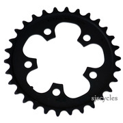 Shimano 105 FC-5703 74mm BCD 5 Arm Inner Chainring - Black - 30T