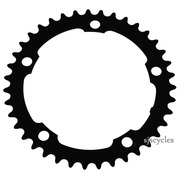 Shimano 105 FC-5700 130mm BCD 5 Arm Inner Chainring - Black - 39T