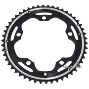 Shimano 105 FC-5603 130mm BCD 5 Arm Outer Chainring - D Type - Black - 50T