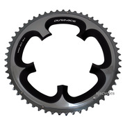 Shimano Dura-Ace FC-7900 130mm BCD 5 Arm Outer Chainring - A Type - Grey - 55T