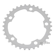 Shimano FC-2350 110mm BCD 5 Arm Inner Chainring - Silver - 34T
