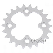 Shimano Deore FC-M530 64mm BCD 4 Arm Inner Chainring - Silver - 22T
