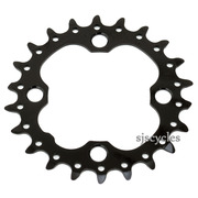 Shimano SLX FC-M660 64mm BCD 4 Arm Inner Chainring - Black - 22T