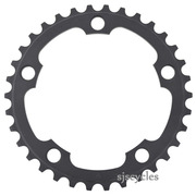 Shimano 105 FC-5750 110mm BCD 5 Arm Inner Chainring - Black - 34T