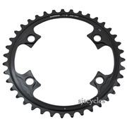 Shimano Dura-Ace FC-9000 110mm BCD 4 Arm Inner Chainring - MD Type - 39T
