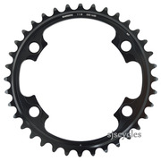 Shimano Dura-Ace FC-9000 110mm BCD 4 Arm Inner Chainring - MB Type - 36T