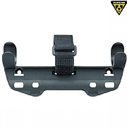 Topeak Mounting Bracket for Mini
