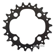 Shimano SLX FC-M672 64mm BCD 4 Arm Inner Chainring - 22T-AN