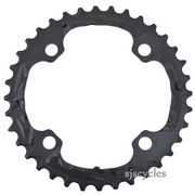 Shimano FC-T521 104mm BCD 4 Arm Middle Chainring - Black - 36T-AL
