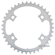 Shimano 105 FC-5800 110mm BCD 4 Arm Inner Chainring - Silver - 39T-MD