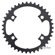 Shimano 105 FC-5800 110mm BCD 4 Arm Inner Chainring - Black - 39T-MD