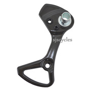 Shimano Dura-Ace Di2 RD-9070 Outer Plate & Stopper Pin - Y5Y898040