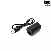Cateye USB 2 Way Charging Crade - Volt 300 / 400 / 700 / 800