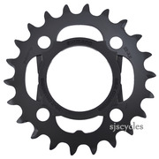 Shimano Alivio FC-M4000 64mm BCD 4 Arm Inner Chainring - 22T