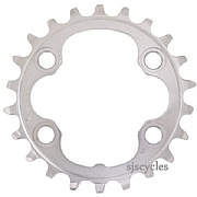 Shimano Deore XT FC-M8000 64mm BCD 4 Arm Inner Chainring - BA Type - 22T