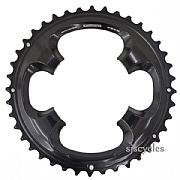 Shimano Deore XT FC-M8000 96mm BCD 4 Arm Outer Chainring - BA Type - 40T