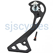 Shimano 105 RD-R7000 Outer Plate & Fixing Bolt - GS Type - Y3F398060